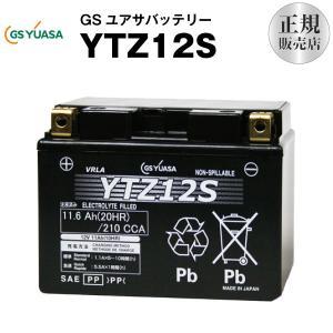 バイク用バッテリー YTZ12S GSユアサ(YUASA) 長寿命・保証書付き バイクバッテリー 在...