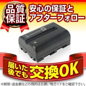 デジカメ用バッテリー NP-FH70 SONY(ソニー) 長寿命・保証書付き 送料無料 純正品が格安でお得です ビデオカメラ用バッテリー|batterystorecom