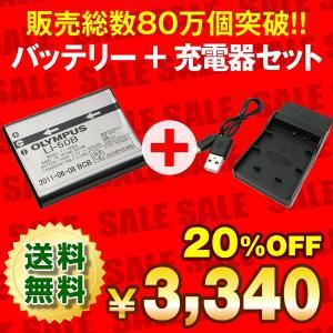 お得な2点セット バッテリー+USB充電器(互換品) OLYMPUS LI-50B オリンパス純正バッテリー 正規店購入品 RICOH CX、PENTAX シリーズ対応 期間限定 超得割引|batterystorecom