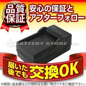 NP-BK1 互換 SONY(ソニー) 送料無料 デジカメバ...