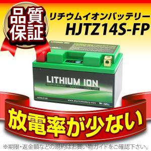バイク用バッテリー SKYRICH (スカイリッチ) HJTZ14S-FP(互換型番 YTZ14S)|batterystorecom