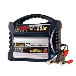 オメガプロ OP-0005 自動車用 12V 全自動バッテリー充電器 サルフェーション除去 batterystorecom