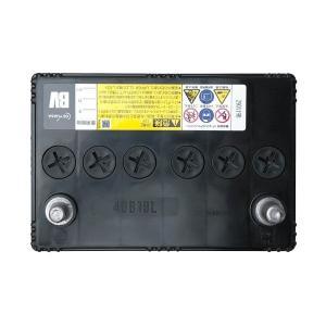自動車用バッテリー 40B19L 日産純正品 使用済みバッテリーの回収も無料 国内正規品 新入荷|batterystorecom|04