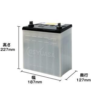 自動車用バッテリー 40B19R 日産純正品 送料無料 使用済みバッテリーの回収も無料 国内正規品 新入荷|batterystorecom|02