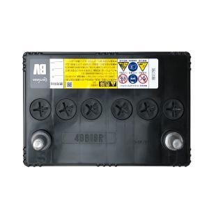 自動車用バッテリー 40B19R 日産純正品 送料無料 使用済みバッテリーの回収も無料 国内正規品 新入荷|batterystorecom|03