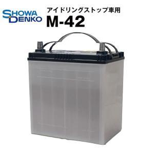 自動車用バッテリー M-42 日産純正 アイドリングストップ...