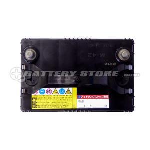 自動車用バッテリー M-42 日立化成 アイドリングストップ軽自動車バッテリー 40B19Lの大容量タイプ 国内正規品 使用済みバッテリーの回収も無料 送料無料|batterystorecom|03