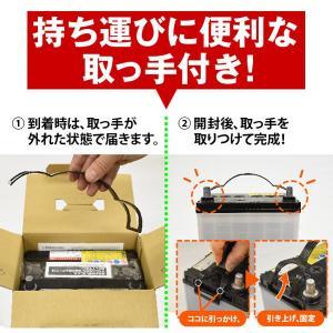 自動車用バッテリー M-42 日立化成 アイドリングストップ軽自動車バッテリー 40B19Lの大容量タイプ 国内正規品 使用済みバッテリーの回収も無料 送料無料|batterystorecom|04