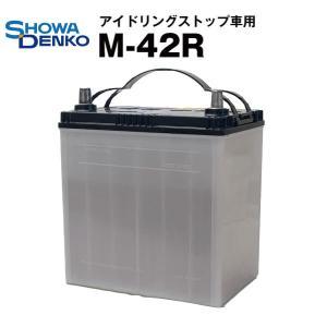 自動車用バッテリー M-42R 日産純正 アイドリングストッ...