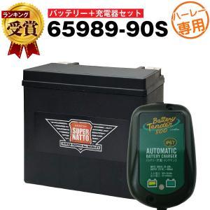バイク用バッテリー お得な2点セット バッテリーテンダー800 充電器+AGMバッテリー 65989-90Sセット 65989-90A 65989-90B 65989-90C互換 スーパーナット Deltran|batterystorecom