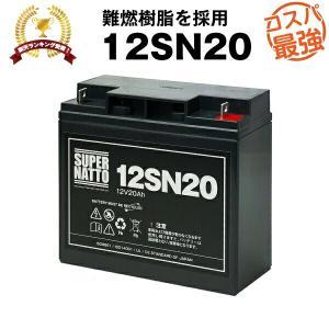 12SN20 純正品と完全互換 安心の動作確認済み製品 USPバッテリーキットに対応 安心保証付き 在庫あり・即納|batterystorecom