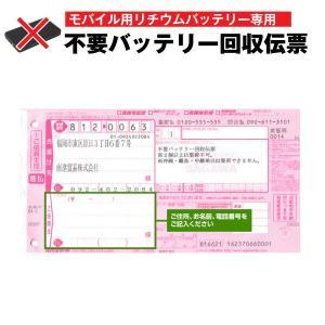 ■ご不要になったモバイルバッテリー(アンカー エレコム バッファロー オーキー チーロ など)を当店...