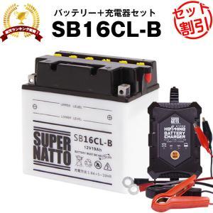 ジェットスキー SB16CL-B YB16CL-B FB16CL-B OTX16CL-Bに互換 お得...