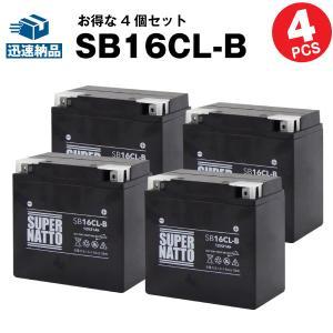 ジェットスキー SB16CL-B シールド型 お得 4個セット YB16CL-B互換 コスパ最強 総販売数100万個突破 FB16CL-Bに互換 スーパーナット その他 マリンスポーツ用品|batterystorecom