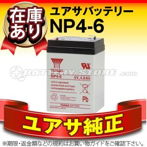 ■互換:NP4-6,PE6V4.5,SN4-6,WP4-6,GP645,6M4,SH4.5-6,FX...