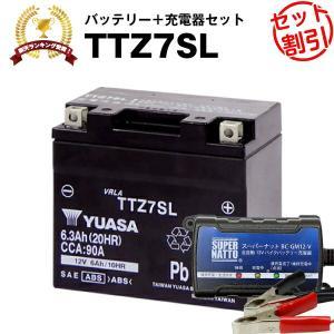 バイク用バッテリー TTZ7SL お得2点セット バッテリー...