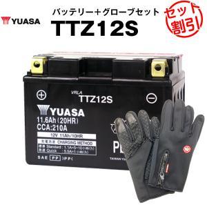 バイク用バッテリー TTZ12S(密閉型) ユアサ(YUAS...