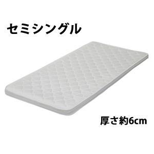 快適マットレス マットレス セミシングルベッドマットレス セミシングル 厚さ約6cm W約90×D約190×H約6cm 圧縮 コンパクト ポリウレタンフォーム ウレタン|bauhaus1