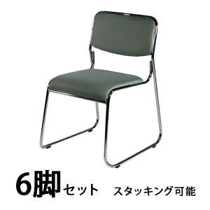 パイプ椅子 6脚セット ミーティングチェア 会議イス 会議椅子 スタッキングチェア パイプチェア パイプイス グレー|bauhaus1