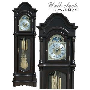 最高級 ホールクロック ダークウォールナットカラー ドイツ製ムーブメント オークソリッド材 完成品 柱時計 大型置き時計 置時計 振り子 機械式 0519dwa bauhaus1