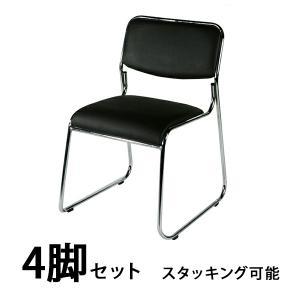 ミーティングチェア 会議イス 会議椅子 スタッキングチェア パイプチェア 4脚セット ブラック|bauhaus1
