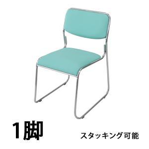 パイプ椅子 ミーティングチェア 会議イス 会議椅子 スタッキングチェア パイプチェア パイプイス ス...