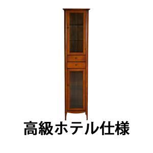 高級ホテル仕様 コレクションボード 飾り棚 完成品 右開き仕様 6043 bauhaus1