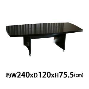 超高級 ウォールナット色 会議テーブル ミーティングテーブル 8009|bauhaus1