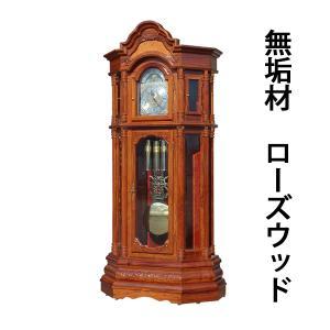 最高級 ホールクロック ブラウン 装飾木目 ドイツ製ムーブメント ローズウッド 無垢材 紫檀 彫刻 完成品 柱時計 大型置き時計 置時計 振り子 311br bauhaus1