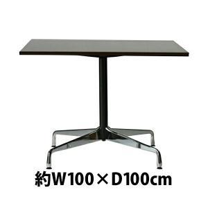 イームズ コントラクトベーステーブル コントラクトテーブル イームズテーブル W100×D100×H74 cm スクエア ウォールナット ST bauhaus1