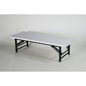 折畳み 折りたたみ 座卓テーブル 長机 会議テーブル 会議用テーブル 座卓(ロータイプ) ミーティングテーブル 7650S-WH 120x45x33cm|bauhaus1