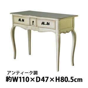 アンティーク調 コンソールテーブル デスク 花台 bauhaus1