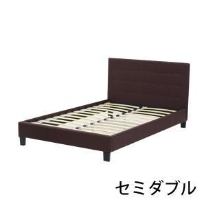ウッドスプリングベッド ヘッドボード付き ウッドスプリングベット スチールフレーム付き すのこベッド すのこベット セミダブルベッド ブラウン 9001sdbr bauhaus1