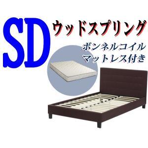 ボンネルコイルマットレス付き ウッドスプリングベッド 茶 ブラウン ヘッドボード付き スチールフレーム すのこベッド セミダブル 9001sdbr001 bauhaus1