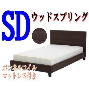 ボンネルコイルマットレス付き ウッドスプリングベッド ヘッドボード付き スチールフレーム すのこベッド セミダブル ブラウン 9001bonsdbr bauhaus1