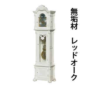 最高級 ホールクロック アンティークホワイト ホワイト ドイツ製ムーブメント アメリカ産レッドオーク 無垢材 彫刻 完成品 柱時計 大型置き時計 置時計 902wh bauhaus1