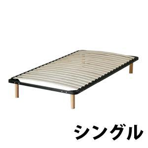 ウッドスプリングベッド ウッドスプリング すのこベッド すのこベット シングルベッド シングルベット BK|bauhaus1