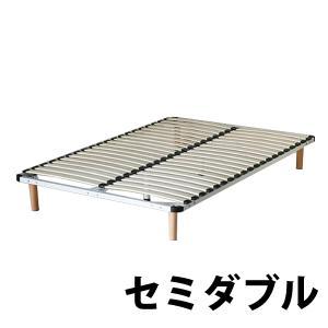 ウッドスプリングベッド ウッドスプリング すのこベッド すのこベット セミダブルベッド セミダブルベット WH|bauhaus1