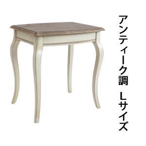 アンティーク調 サイドテーブル Lサイズ ホワイト 花台 ネストテーブル アンティーク家具 木製 テ...