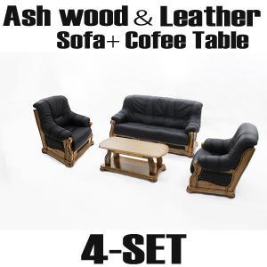 ブラック 総本革 アッシュ材 木製 本革ソファ レザーソファ 3セット+コーヒーテーブル シングルソファ トリプルソファ 1人掛け 2台 3人掛け 1台 ソファ レザー|bauhaus1