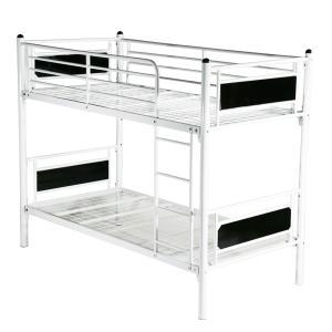 パネルベッド パイプ二段ベッド パイプ2段ベッド 二段ベッド 2段ベッド パイプベッド シングルベッド スチールベッド 052WH/BK|bauhaus1