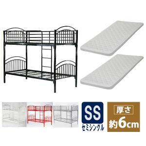 2段ベッド 二段ベッド カラー選択 快適マットレス付き 2枚 セミシングルベッドマットレス セミシングル マットレス 厚さ約6cm 圧縮 コンパクト ウレタン|bauhaus1