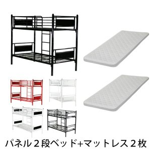 パネル 2段ベッド 二段ベッド カラー選択 快適マットレス付き 2枚 セミシングルベッドマットレス セミシングル マットレス 厚さ約6cm 圧縮 コンパクト ウレタン|bauhaus1