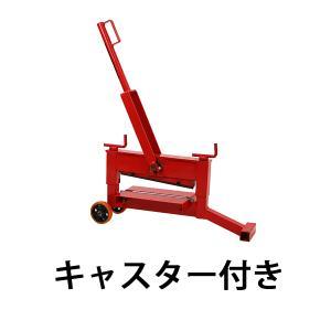 ブロックカッター キャスター付き 手動 高さ調節 コンクリートカッター インターロッキングカッター インターロック カッター ブロック切断機 blockcutterbs42|bauhaus1