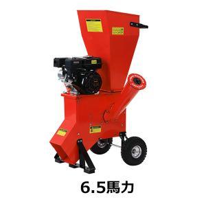 粉砕機 ウッドチッパー ガーデンシュレッダー エンジン式 最大粉砕径約76mm 6.5馬力 レッド ...