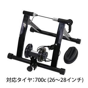 サイクルトレーナー 静音 マグネット負荷調整 黒 自転車トレーナー ローラー台 負荷調整 26〜28インチ ロードバイク 有酸素運動 トレーニング エクササイズ|bauhaus1
