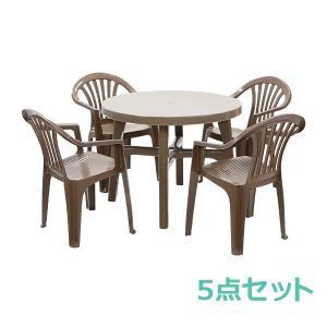 ガーデンチェア ガーデンテーブル 5点セット ガーデンセット ポリプロピレン製 PP ブラウン ガーデンテーブル&チェアー4脚 ガーデンファニチャー|bauhaus1