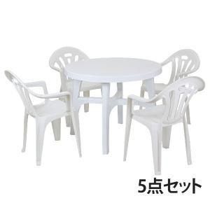 ガーデンテーブル チェアー 5点セット ガーデンファニチャー...