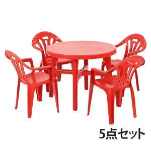 ガーデンチェア ガーデンテーブル 5点セット ガーデンセット ポリプロピレン製 PP レッド ガーデンテーブル&チェアー4脚 ガーデン deckchairchair4red|bauhaus1
