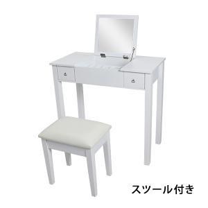 ドレッサー デスク 鏡 一面ドレッサー 白 ミラー チェア付き 一面鏡 セット set 机 鏡台 化粧台 メイク台 椅子 いす イス チェアー スツール dresser070wh|bauhaus1